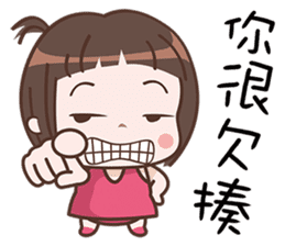 Cutie Pie Girl sticker #10269113