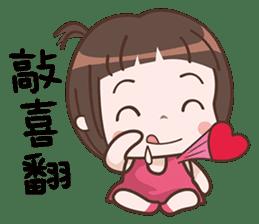 Cutie Pie Girl sticker #10269114