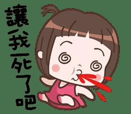 Cutie Pie Girl sticker #10269115