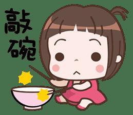 Cutie Pie Girl sticker #10269116