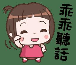 Cutie Pie Girl sticker #10269117