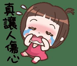 Cutie Pie Girl sticker #10269118