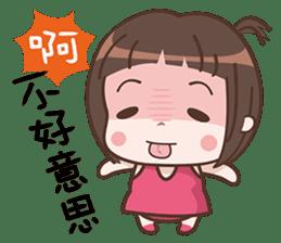 Cutie Pie Girl sticker #10269123