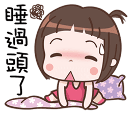 Cutie Pie Girl sticker #10269127