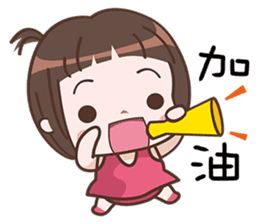 Cutie Pie Girl sticker #10269135
