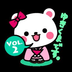Yuki-Kuma Vol.2 by RURU~Japanese KIMONO~