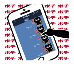 Huu and his boon buddies 2 sticker #10269660