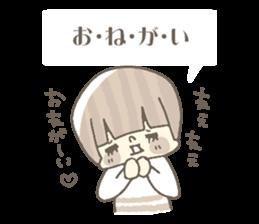 Fuziki family!!!2 sticker #10273501