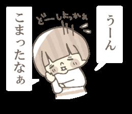 Fuziki family!!!2 sticker #10273502