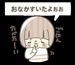 Fuziki family!!!2 sticker #10273503