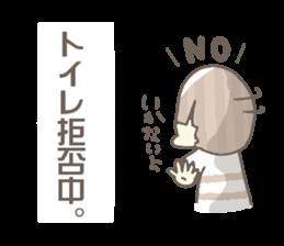 Fuziki family!!!2 sticker #10273504