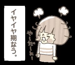 Fuziki family!!!2 sticker #10273505