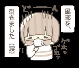 Fuziki family!!!2 sticker #10273506