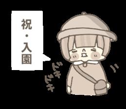 Fuziki family!!!2 sticker #10273509