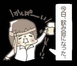 Fuziki family!!!2 sticker #10273514