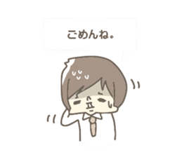 Fuziki family!!!2 sticker #10273515