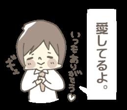 Fuziki family!!!2 sticker #10273517