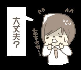 Fuziki family!!!2 sticker #10273518