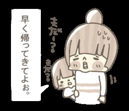 Fuziki family!!!2 sticker #10273521