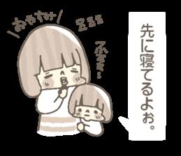 Fuziki family!!!2 sticker #10273522