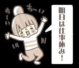 Fuziki family!!!2 sticker #10273524