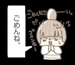 Fuziki family!!!2 sticker #10273529