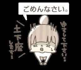 Fuziki family!!!2 sticker #10273530