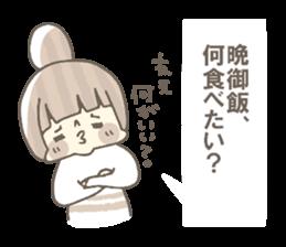 Fuziki family!!!2 sticker #10273531