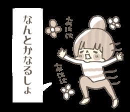 Fuziki family!!!2 sticker #10273534