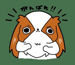 Japanese chin Mochio vol.2 sticker #10275592