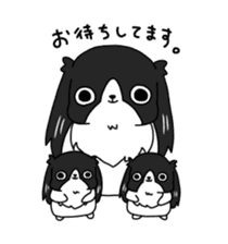 Japanese chin Mochio vol.2 sticker #10275608