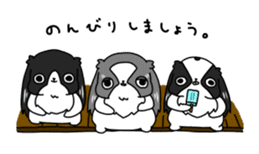 Japanese chin Mochio vol.2 sticker #10275614