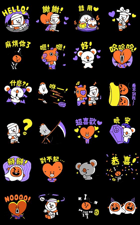 สติ๊กเกอร์ไลน์ BT21: Halloween Party