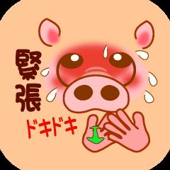 ☆ぶたの顔文字☆手話編ver.1