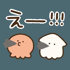 สติ๊กเกอร์ไลน์ animal sticker(cute)