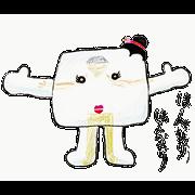 สติ๊กเกอร์ไลน์ Warabi Maiko-chan