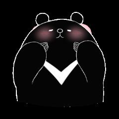 Chubby Formosan Black Bear