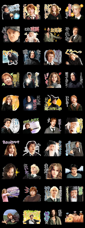 สติ๊กเกอร์ไลน์ Everyday Magic! Harry Potter Vol. 2