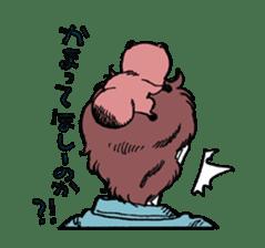 TANUKI vol.1 sticker #10299393