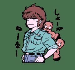 TANUKI vol.1 sticker #10299394