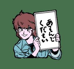 TANUKI vol.1 sticker #10299396
