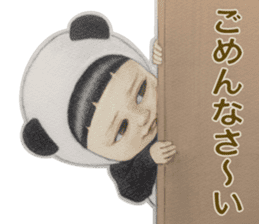 Kiyo & Masaru sticker #10304669