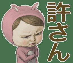 Kiyo & Masaru sticker #10304670
