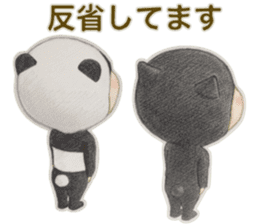 Kiyo & Masaru sticker #10304675