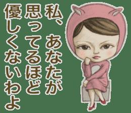 Kiyo & Masaru sticker #10304687