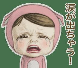 Kiyo & Masaru sticker #10304692