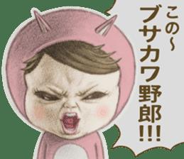 Kiyo & Masaru sticker #10304698