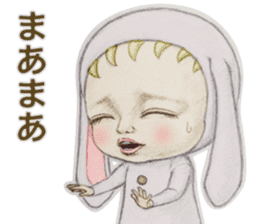 Kiyo & Masaru sticker #10304701