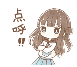 YURUFUWA girls sticker #10305703