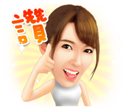 Yui Hatano Official Sticker!!!! sticker #10306544
